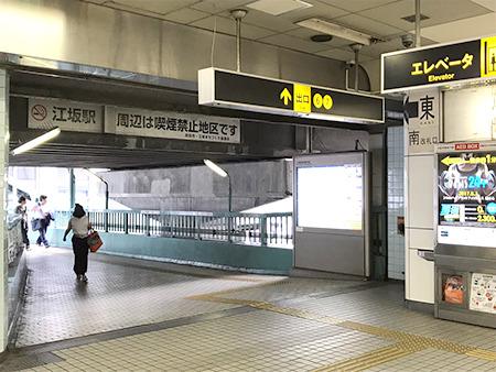 東京中央美容外科江坂院 御堂筋線ルート02