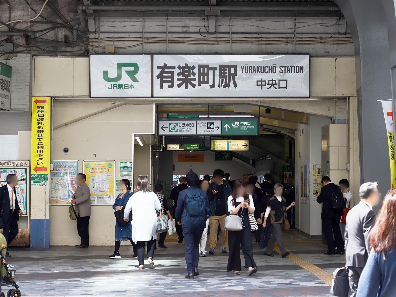 東京中央美容外科銀座二丁目院JRルート01