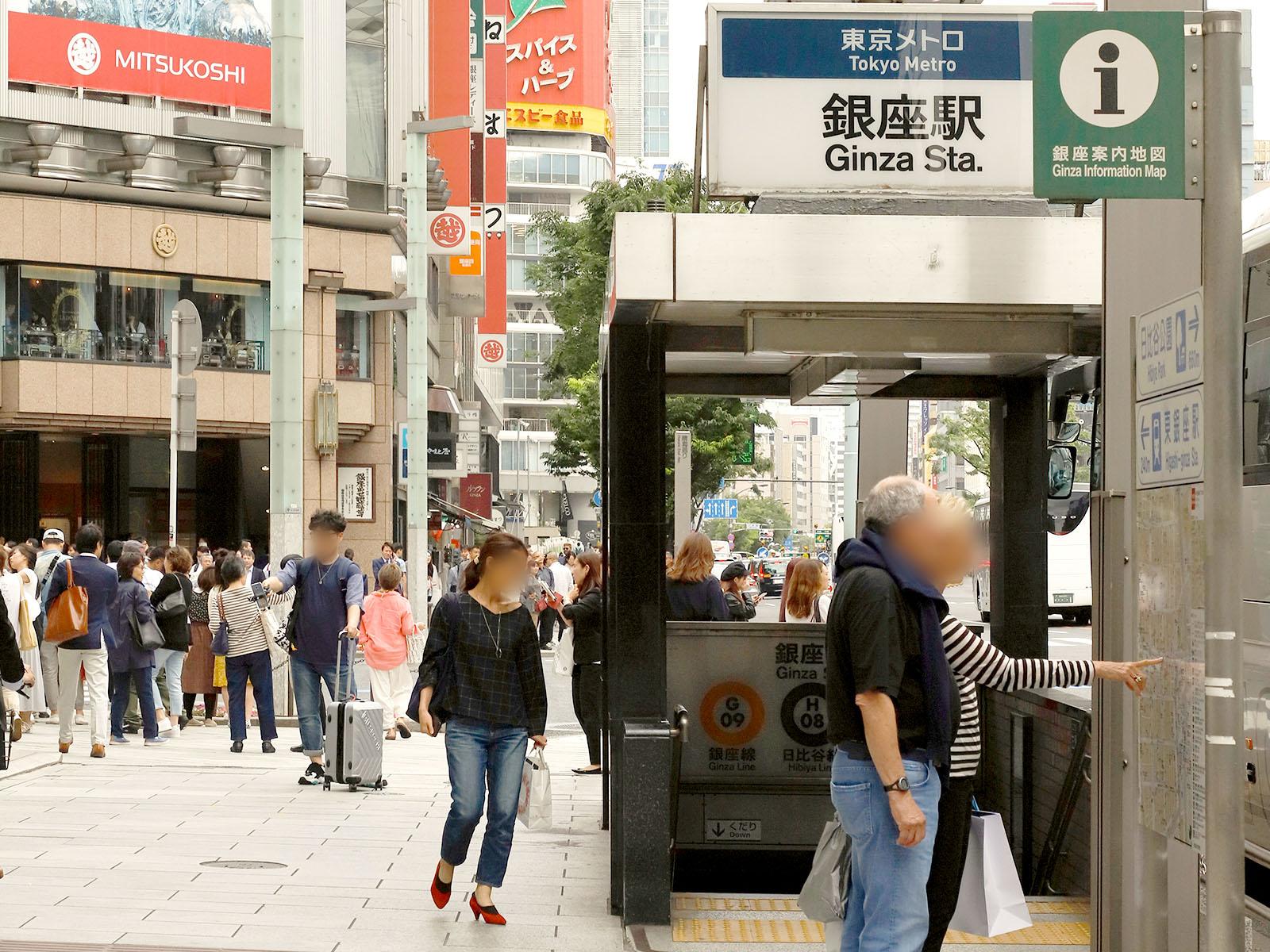 東京中央美容外科銀座二丁目院東京メトロ銀座駅ルート01