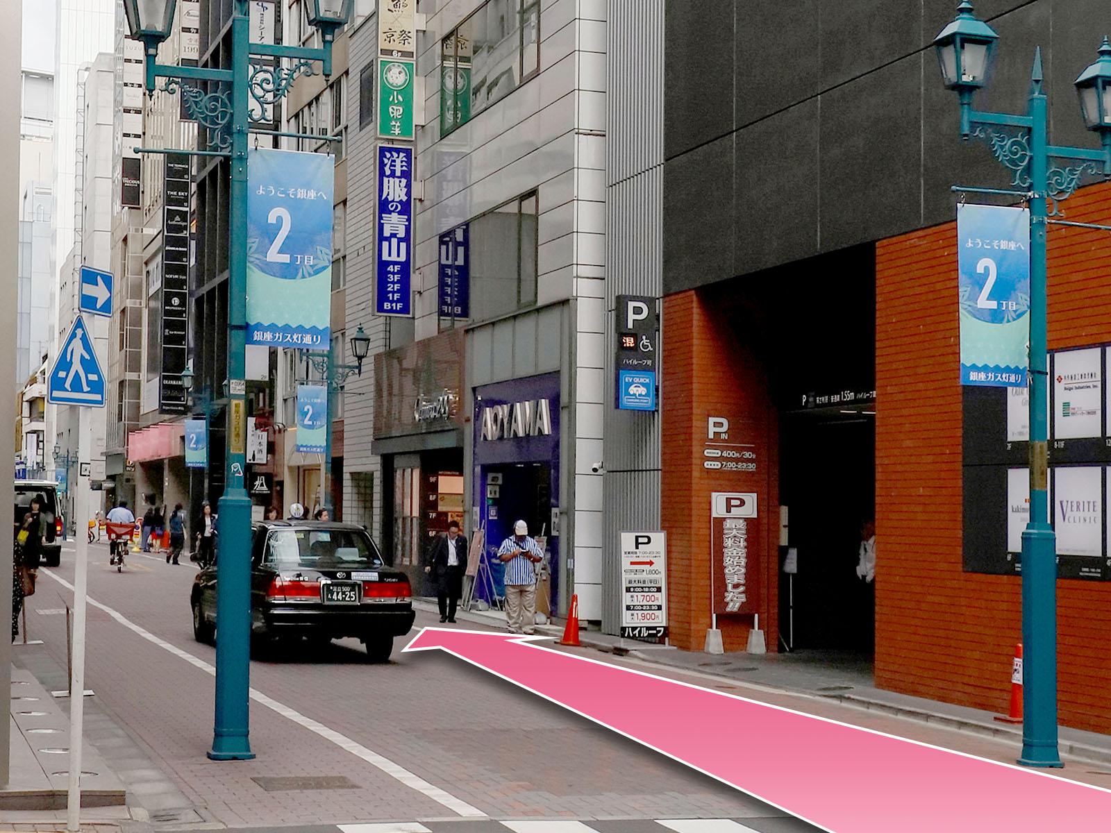 東京中央美容外科銀座二丁目院東京メトロ銀座駅ルート06