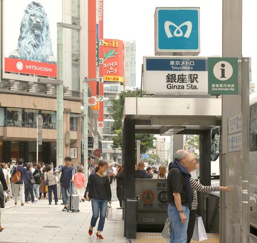 東京中央美容外科銀座院東京メトロ銀座駅ルート01