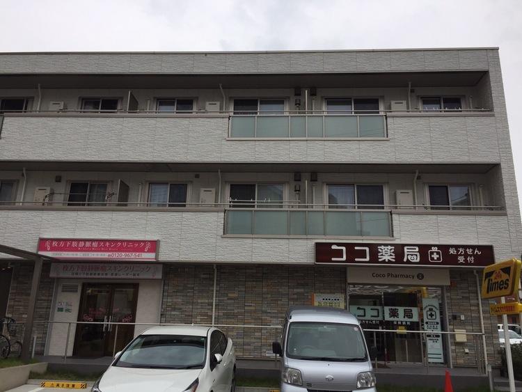 枚方下肢静脈瘤スキンクリニック 京阪本線ルート09