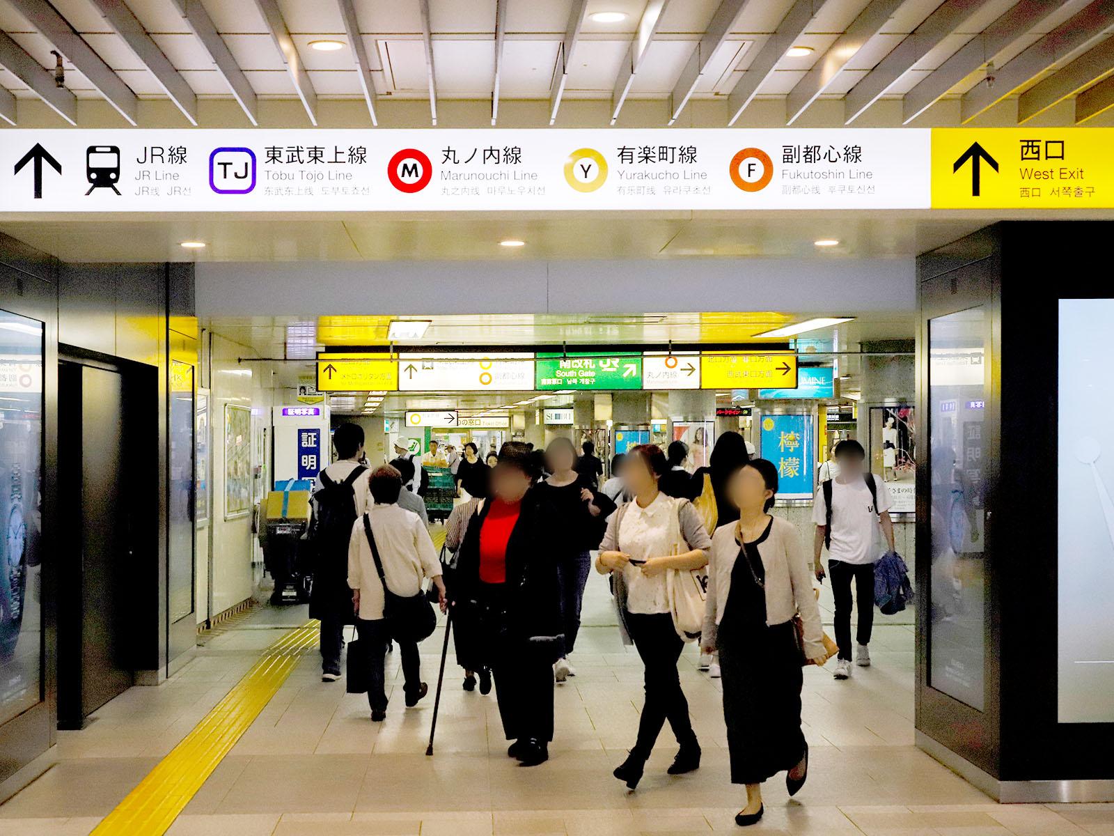 東京中央美容外科池袋西口院C2出口ルート01