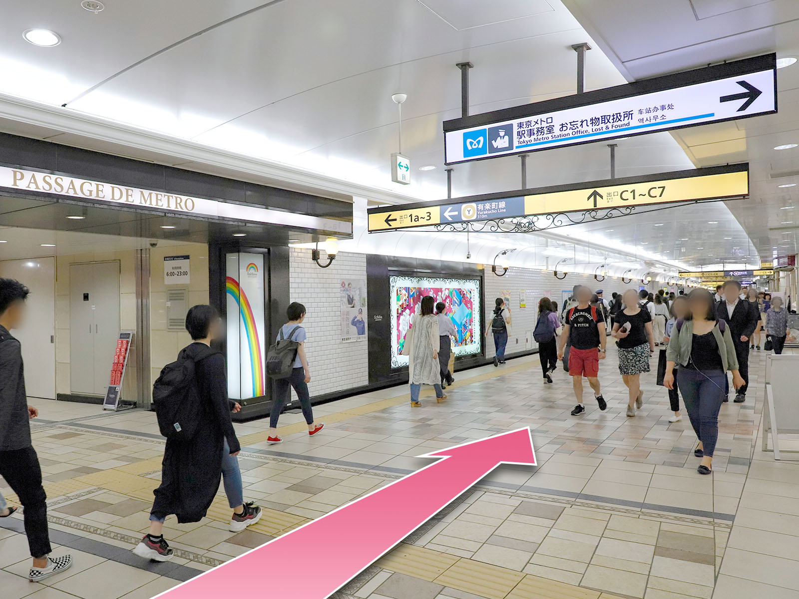 東京中央美容外科池袋西口院C2出口ルート03