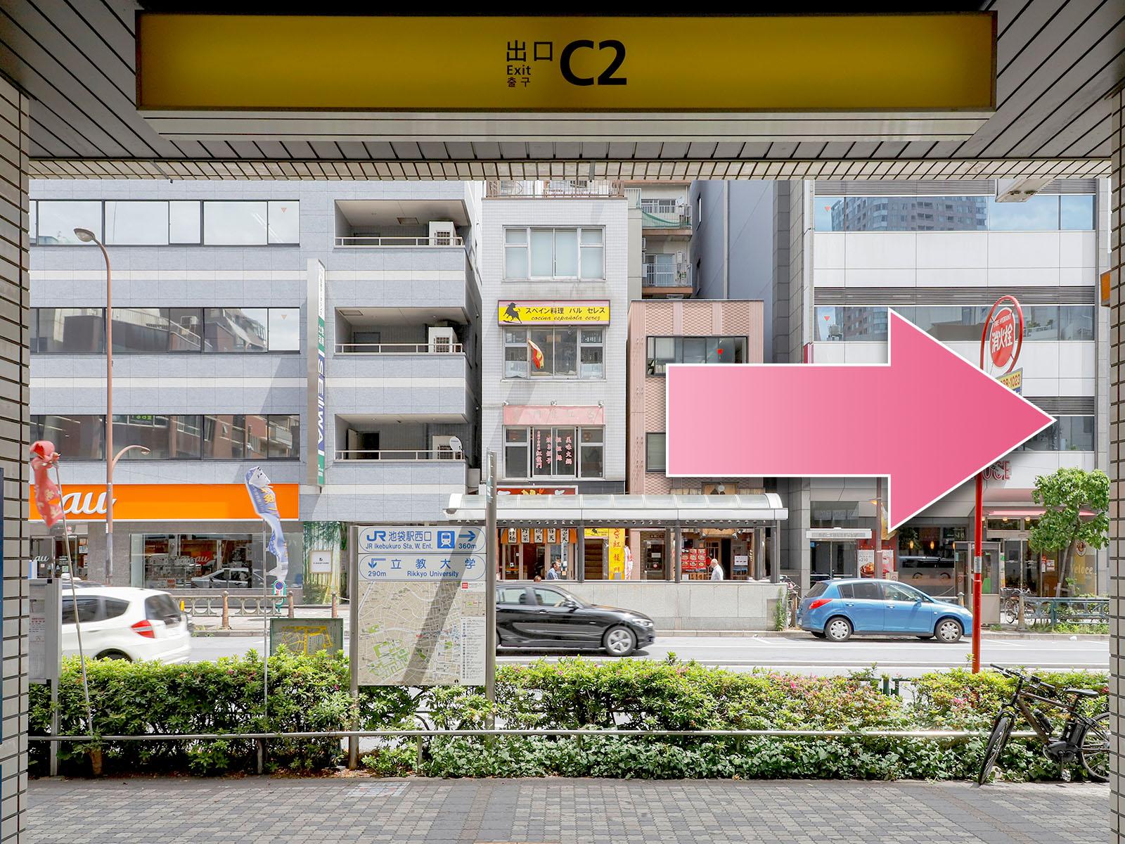 東京中央美容外科池袋西口院C2出口ルート06