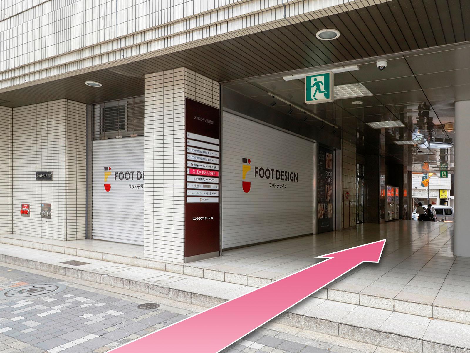 東京中央美容外科池袋西口院池袋駅西口地上出口ルート07