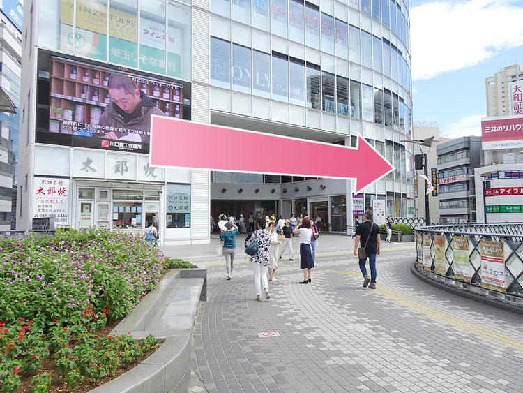 東京中央美容外科川口院 JRルート03