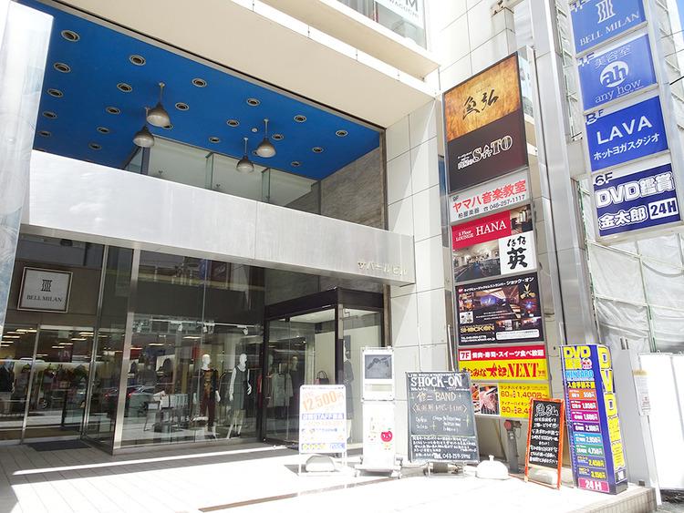 東京中央美容外科川口院 JRルート07