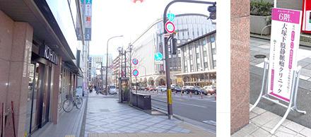 東京中央美容外科京都院 JRルート04