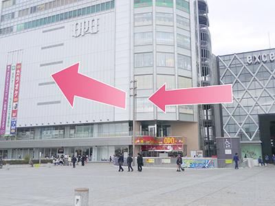 東京中央美容外科水戸院JRルート02