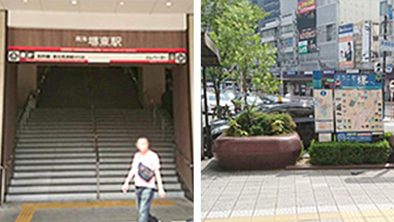 東京中央美容外科堺院JRルート01