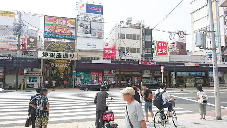 東京中央美容外科堺院JRルート02
