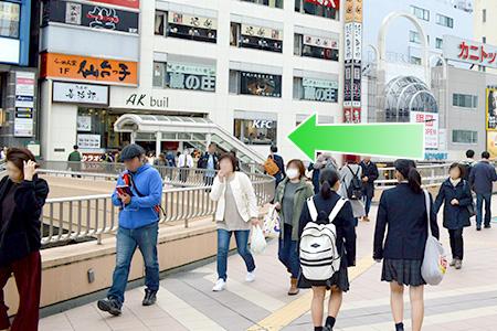 東京中央美容外科仙台院JRルート04