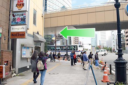 東京中央美容外科仙台院JRルート06