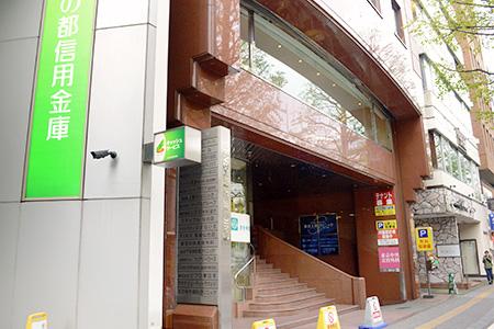 東京中央美容外科仙台院JRルート08