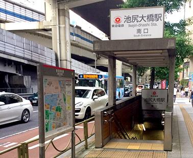 東京中央美容外科世田谷院JRルート01