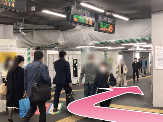 東京中央美容外科渋谷東口院JRルート02