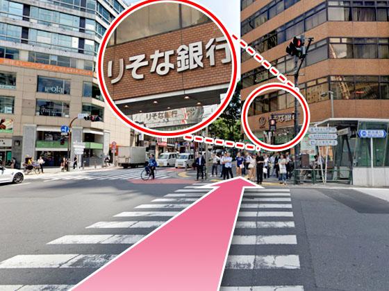 東京中央美容外科渋谷東口院JRルート04