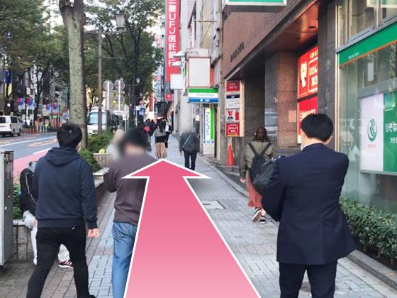東京中央美容外科渋谷東口院JRルート05