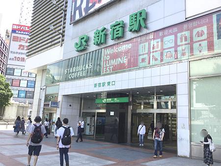 東京中央美容外科新宿東口院 JRルート01