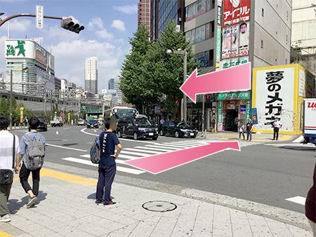 東京中央美容外科新宿東口院 JRルート03