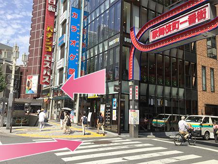東京中央美容外科新宿東口院 JRルート06