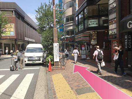 東京中央美容外科新宿東口院 JRルート08