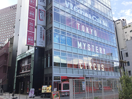 東京中央美容外科新宿院 本院JRルート10