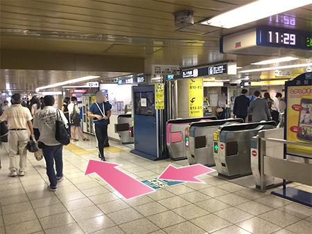 東京中央美容外科新宿院 本院丸ノ内線ルート01