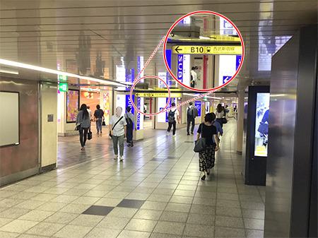 東京中央美容外科新宿院 本院丸ノ内線ルート02