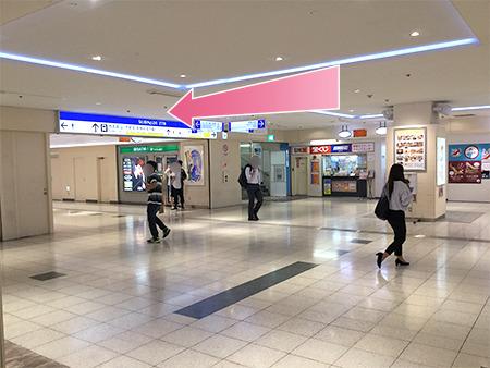 東京中央美容外科新宿院 本院丸ノ内線ルート04