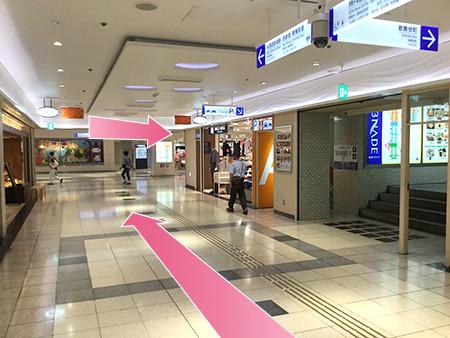 東京中央美容外科新宿院 本院丸ノ内線ルート06