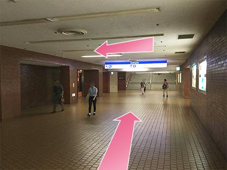 東京中央美容外科新宿院 本院丸ノ内線ルート07