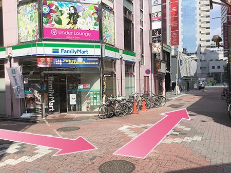 東京中央美容外科新宿院 本院丸ノ内線ルート11