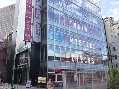 東京中央美容外科新宿院 本院丸ノ内線ルート12