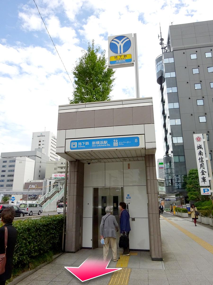 新横浜美容外科血管外科クリニック 地下鉄ルート01
