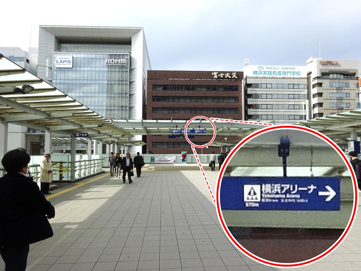 新横浜美容外科血管外科クリニック JRルート03