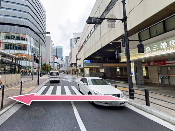 東京中央美容外科梅田茶屋町院阪急ルート02