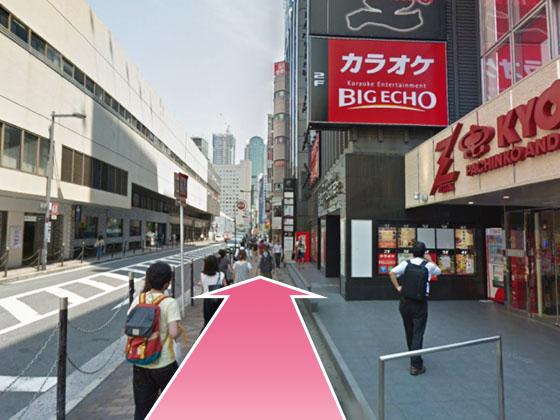東京中央美容外科梅田茶屋町院阪急ルート03