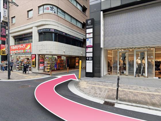東京中央美容外科梅田茶屋町院JRルート10
